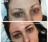 Перманентный макияж от Екатерины Петряковой